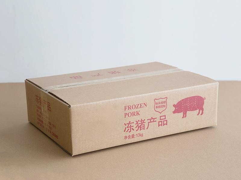 冻猪纸盒包装