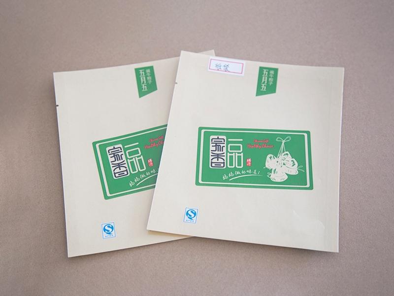 粽子纸袋塑料包装